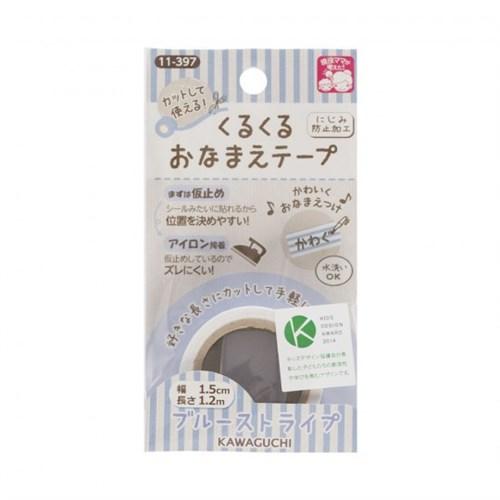Kiyohara Kawaguchi 21 Gr. Mavi Ütüyle Yapışan Kumaş Şerit - 11-397