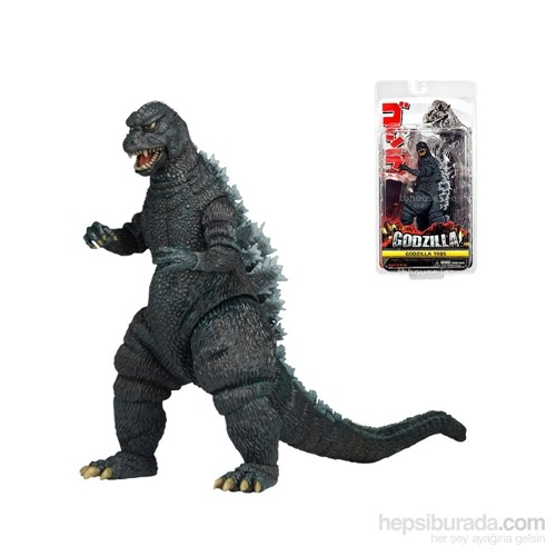 Godzilla 1985 Return Of Godzilla 12 İnch Figure