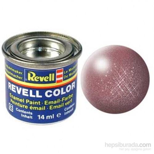 Copper Metallic 14Ml