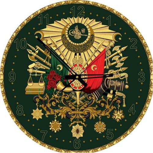 Art Puzzle Saatli Yaldızlı Osmanlı Arması (570 Parça)