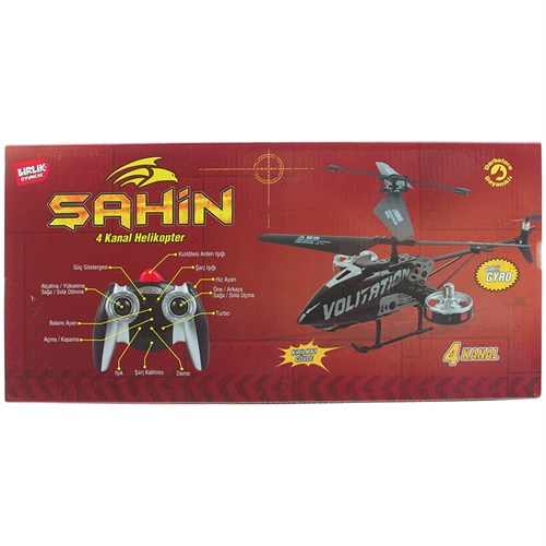 Şahin Kırılmaz Helikopter 70942-1