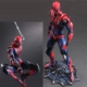Square Enix Marvel Variant Play Arts Kai Spider-Man Figure