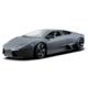 Burago 1:24 Lamborghini Reventon