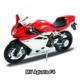 Karsan 1:10 Mv Agusta F4 Model Motorsiklet