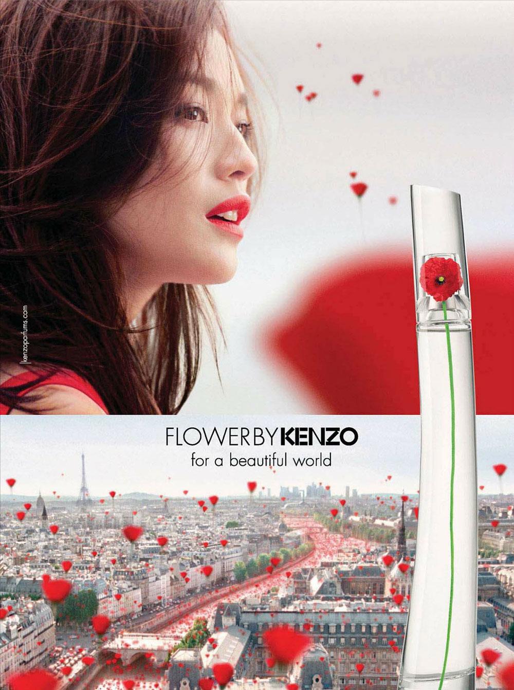 Kenzo Flower