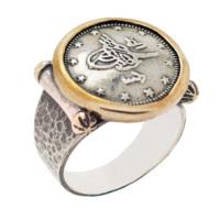 Chavin Osmanlı Tuğrası Antik Gümüş Erkek Yüzük ce59