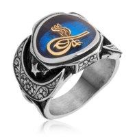 Tekbir Silver Gümüş Mineli Osmanlı Tuğrası Yüzük