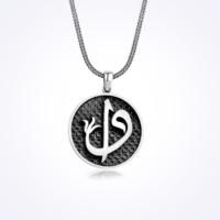 Mina Silver Arapça Elif Vav Taşsız Gümüş Erkek Kolye