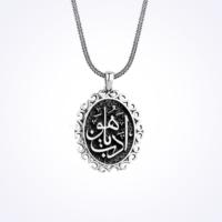 Mina Silver Edep Ya Hu Arapça Yazılı Taşsız Gümüş Erkek Kolye