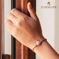 Else Silver Uğur Böceği Asansör Bileklik