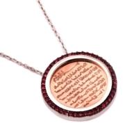Sümer Telkari Tamtur Ayetli Gümüş Plaka Kolye 1210