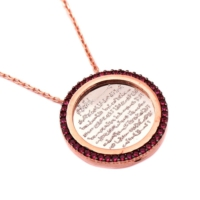 Sümer Telkari Tamtur Ayetli Gümüş Plaka Kolye 1211