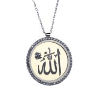 Affix Silver Gümüş Zirkon Taşlı Allah Yazılı Plaka Kolye