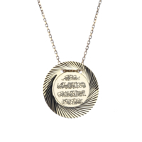 Affix Silver Gümüş Plaka Nazar Duası Kolyesi