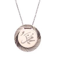 Affix Silver Gümüş Özel Kesim Muhammed Yazılı Plaka Kolye