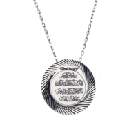 Affix Silver Gümüş Özel Kesim Nazar Dualı Plaka Kolye