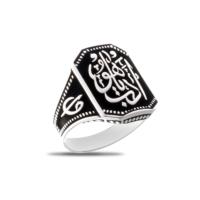 Akyüz Gümüş Elif & Vav İşlemeli Osmanlı Tuğralı Gümüş Yüzük Ey023