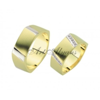 ArtAlyans Altın Elişi Alyans ART42-3564