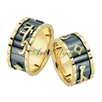 ArtAlyans Altın Elişi Alyans ART42-3592
