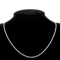 Hediyelik Gümüş Kaplama Zincir HZ50