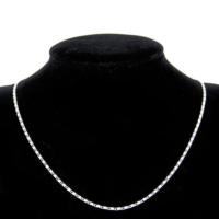 Hediyelik Gümüş Kaplama Zincir HZ45