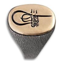Anı Yüzük Osmanlı Tuğralı Fetih Yüzüğü (Fetih 1453)