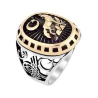 Işık Bozkurt Motifli Osmanlı Tuğrası Ve Vav İşlemeli 925 Ayar Gümüş Yüzük