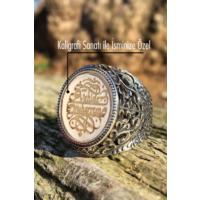 Tesbih1453 İsimli Erkek Gümüş Yüzük Kaligrafi Sanatı 19