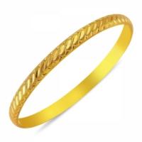 Duman 14 Ayar Altın 4.00 Gr Hediyelik Bilezik Sgb42-67379