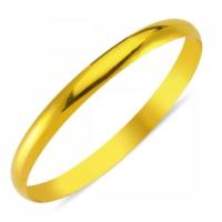 Duman 14 Ayar Altın 6.00 Gr Hediyelik Bilezik Klassik Model Sgb42-67381