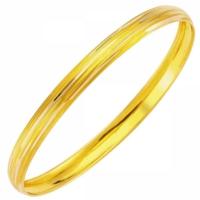 Duman 14 Ayar Altın 4.04 Gr Hediyelik Bilezik Sgb42-67356