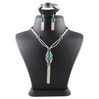 Akyüz Gümüş Yeşil Akik Taşlı Mardin Hasırı Gümüş Set Sth013