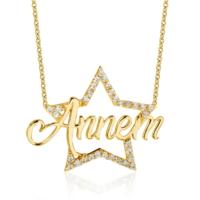 Goldstore Altın Yıldız Annem Kolye Gp41359