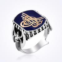 Mina Silver Osmanlı Tuğrası Yan Baltalı Taşsız Gümüş Erkek Yüzük Ms11050 20
