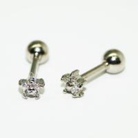 Cadının Dükkanı 316 L Cerrahi Çelik Yıldız Tragus-Helix-Kulak Piercing Bfmnqv29