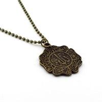 Solfera Allah Yazılı Paslanmaz Metal Erkek Kolye K390