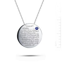 Bella Gloria Altın Kaplamalı Gümüş Ayet-el Kürsi Plaka Kolye (GK00139)