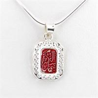 Solfera 925 Ayar Kırmızı İşlemeli Gümüş Kolye K011