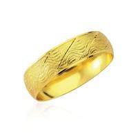 Forentina Altın Kaplama Lazer İşlemeli Bilezik Fr0294