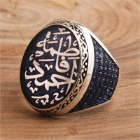 Tesbihevim Hat Sanatı İle Arapça İsim Yazılı Özel Tasarım Gümüş Yüzük