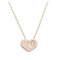 Nusret Takı 925 Ayar Gümüş Kalp Anahtar Deliği Pembe - Beyaz Taş