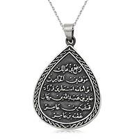 Olivin Accesories Gümüş Kıtmir Duası Damla Kolye 432523