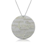 Olivin Accesories Annelere Özel Plaka Gümüş Kolye 432592