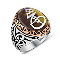 Tesbihane 925 Ayar Gümüş Bağa Üzerine Sedef Kakma Hiç Yazılı Yüzük