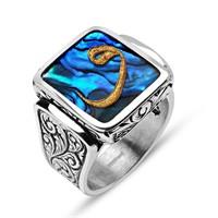 Tesbihane Okyanus Sedefi Üzerine Altın Varak Vav Harfli Gümüş Yüzük