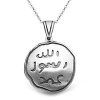 Tesbihane 925 Ayar Gümüş Mühr-Ü Şerif Yazılı Kolye
