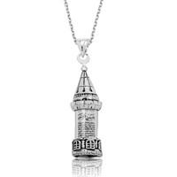 Tekbir Silver Gümüş Minare Desenli Cevşen Kolye