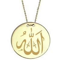 Goldstore 14 Ayar Altın Madalyon Allah Yazılı Kolye Gp23508