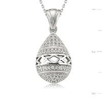 Tekbir Silver 925 Gümüş Zirkon Taşlı Kolye Set101122p