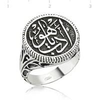 Tekbir Silver 925 Edeb Ya-hu Erkek Yüzük MR1050001
